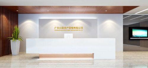兴豪金融-现货铜现货铝投资分析咨询贵金属投资理财公司