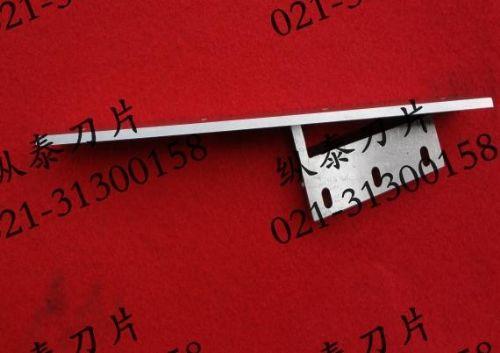 高速钢齿形刀片 超薄齿形条形切刀刀片 精密包装机刀