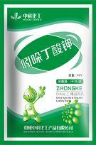 吲哚丁酸钾,IBA原药