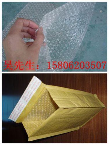 重庆双层气泡袋 重庆珍珠棉气泡袋