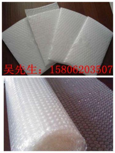 重庆牛皮纸气泡袋 重庆气泡膜价格