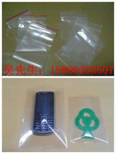 重庆嘉美包装材料有限公司的形象照片