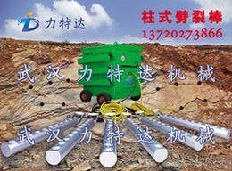 板岩沉积岩开采替代爆破设备劈裂棒