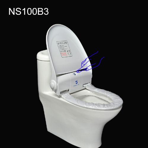 自动换纸马桶盖ns100b3