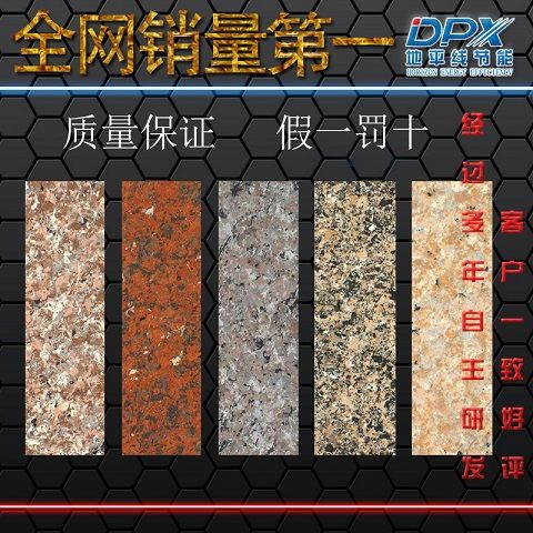 长治岩棉板外墙保温装饰板A级防火