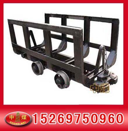MLC1-6材料车 矿用材料车 MLC材料车 材料装运车
