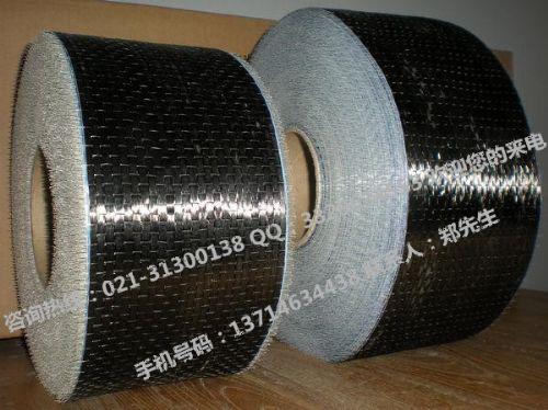 甘肃碳纤维布批发