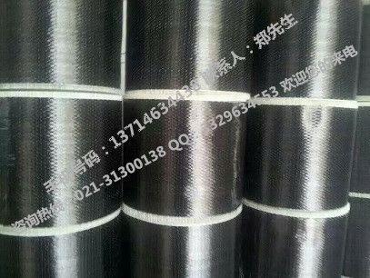 山西碳纤维布批发