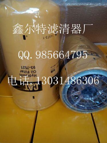 093-7521 滤清器滤芯过滤器 卡特挖掘机