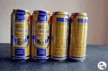 奥丁格啤酒批发价格