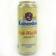 凯撒啤酒批发价格