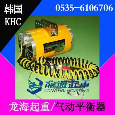 上海KHC气动平衡器现货【飞机/航天/汽车吊运】龙海起重