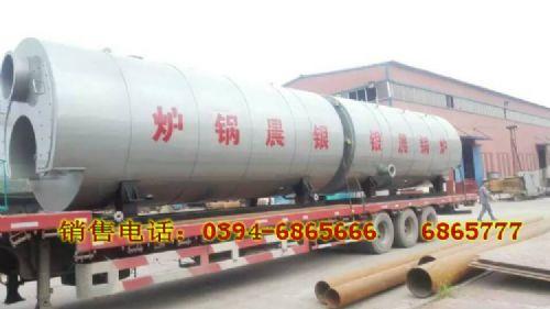 2吨热水锅炉价格