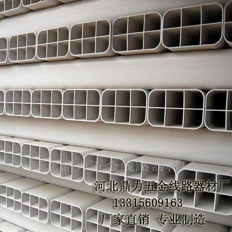 厂家直销六孔栅格管  PVC栅格式电缆护套管