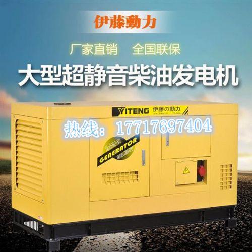 15KW静音水冷柴油发电机