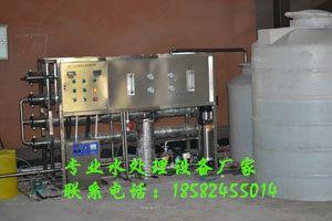 重庆反渗透车载水处理设备-移动野外原水处理设备
