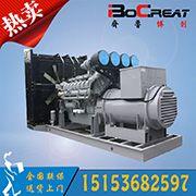 潍坊厂家直销珀金斯1600kw柴油发电机组 房地产用大功率发电机