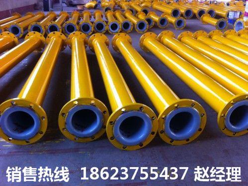 陕西省钢衬塑管道