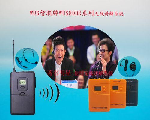同声传译蓝牙无线导游器一对多导览设备讲解机远距离音频传声设备