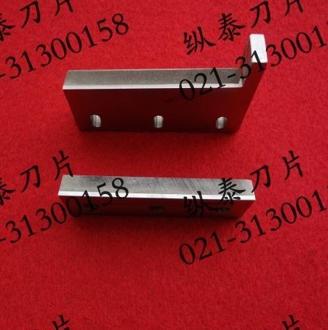 高品质灌装机刀片 包装齿刀 打包机齿条刀 薄膜热封切刀