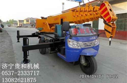 3吨三轮小吊车,厂家直销