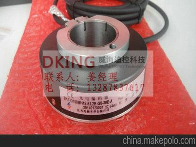 LF-102.4BM-C24F禹衡编码器直销
