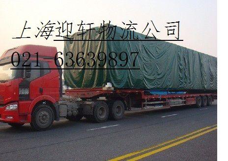 上海到常州物流公司速达