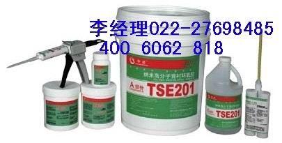 烟台泰盛TSE3513 底部填充剂