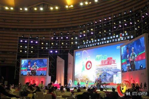 南宁周年庆典活动策划|2015专业庆典布置公司