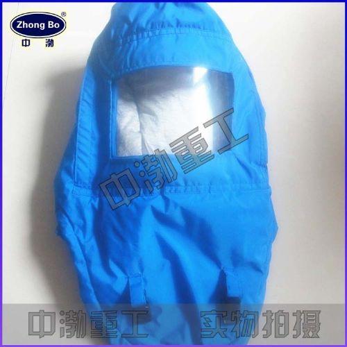 中渤于洋超低温防护面罩 LNG液氮防护 防寒防冻面罩厂家