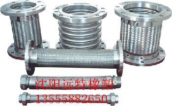 阳地区波纹金属软管规格型号DN6mm--DN152mm厂家批发价