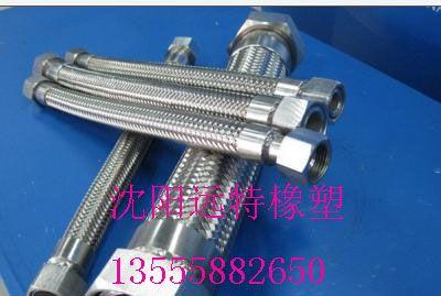 不锈钢金属软管沈阳厂家批发价直销软管型号齐全