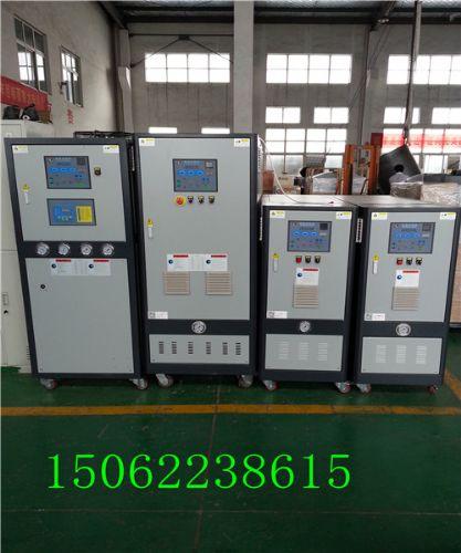 新型PLC波段控温模温机,冷水机