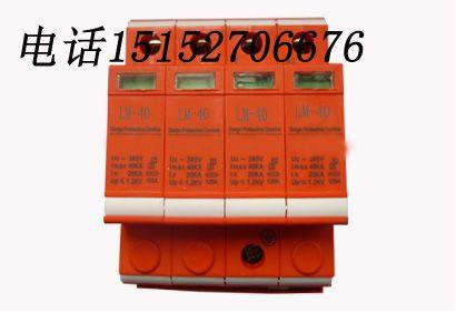 扬州雷明电气有限公司的形象照片