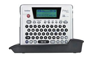 TP-18Rz兄弟标签打印机