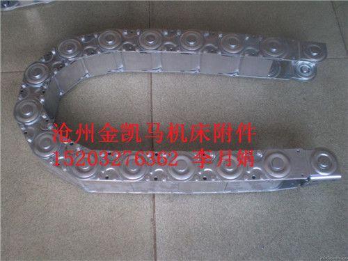 桥式钢制电缆拖链