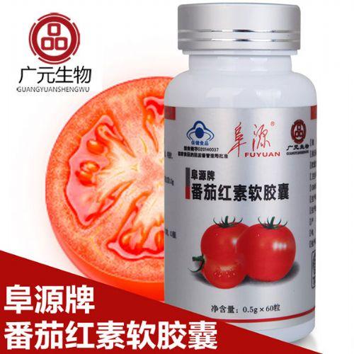 番茄红素软胶囊,增加免疫力,番茄红素软胶囊