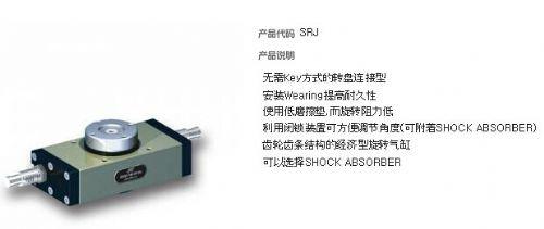 韩国JRT旋转气缸代理SRJ16-180-DA