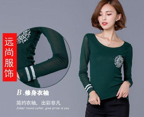梅州最便宜百搭印花长袖T恤百搭韩版上衣低价批发