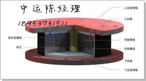 橡胶垫块 橡胶减震垫块 网架橡胶垫块 铁路桥梁板式橡胶支座规格