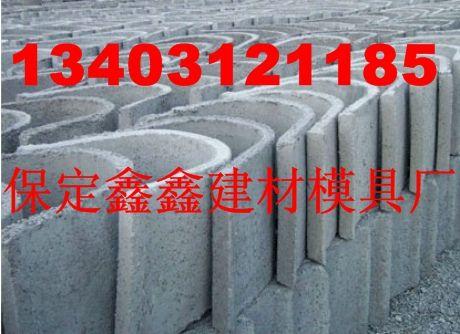 流水槽模具U型槽模具加工厂家鑫鑫