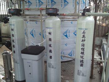 工业纯水制取设备多级反渗透水处理设备