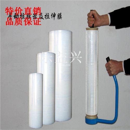 佛山厂家批发五金塑料制品包装缠绕膜 工业用途缠绕膜 防尘拉伸膜
