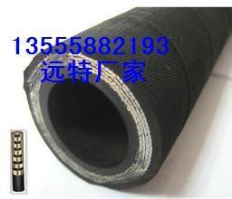 高压橡胶管 高压油管 高压胶管批发-沈阳远特橡塑