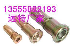 各种胶管接头大全,高压胶管接头价格-咨询沈阳远特橡塑