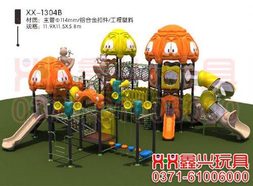 幼儿园大型玩具-幼儿园大型滑梯_幼儿园滑梯-幼儿园玩具-1301