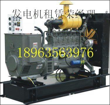 北京千福安机械设备租赁有限公司的形象照片