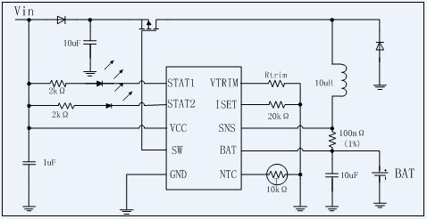 充电管理IC 开关型锂电池充电管理芯片HB6290