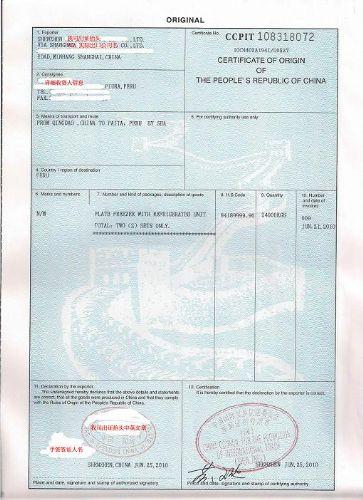 办理各类产地证、买单报关