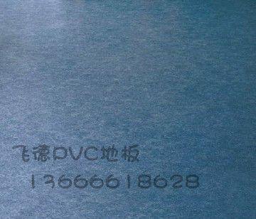 PVC塑胶地板/PVC卷材地板/片材PVC地板/杭州PVC地板厂
